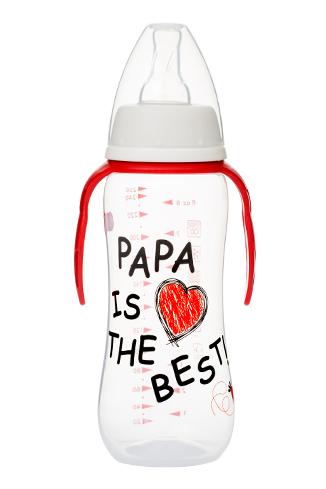 0030-papa-01